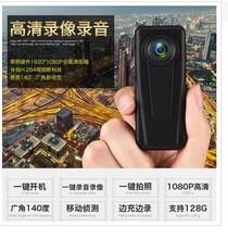 工厂直销高清录像录音录像执法记录迷你执法仪1080P摄像机移动侦测1300万像素图片