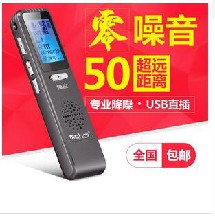 专业录音笔MP380米录音德国录音芯片高清远距微型降噪进口录音芯片图片