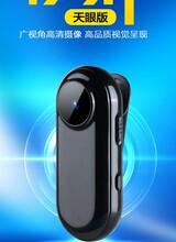 厂家直销迷你专业高清远距降噪录音笔录像笔新款影像笔图片