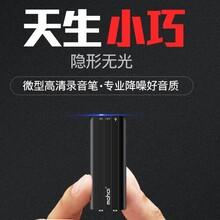 背夹录音笔专业录音笔正品高清远距微型降噪迷你声控MP3播放器U盘图片