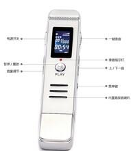 MP3播放器超远距离微型专业录音笔高清远距降噪声控U盘图片