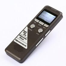 550小时微型专业录音笔高清远距降噪声控超远距离8G图片