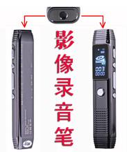 录像录音笔摄像高清远距微离图片