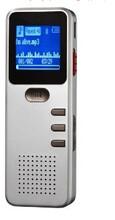 超远距离专业录音笔高远距降噪声控正品MP3播放器图片
