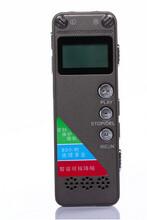 微专业录音笔高清超远距降噪声控MP3图片