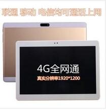 10.1寸电信4G打电话win7双卡双模4G+64G八核专业定制windowxp全网通4G平板电脑图片
