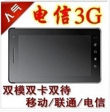 9寸XP/win7/WindowxpwinXP通话3G4G128G指纹识别平板电脑图片