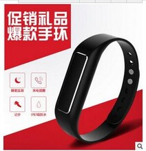 防水智能手环防丢记步手环外贸礼品e06智能手环安卓苹果运动健康图片