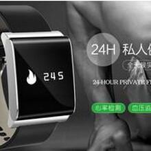 心率智能手环手表X9Plus触屏计步IP67防水防丢信息提醒图片