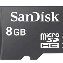 闪迪(SanDisk)4G8G32GB至尊高速移动TF卡C10C6C4存储卡tf卡图片