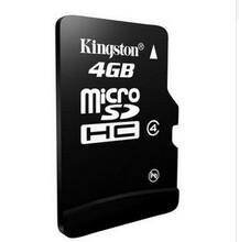 稳定兼容金士顿4g内存卡tf卡micro储存sd卡tf4g手机内存卡4g图片