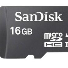 足量闪迪(SanDisk)移动microSD存储卡TF卡16GBClass4图片