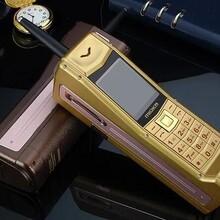 经典大哥大手机免费电视批发2017复古怀旧老式大哥大手机超长待机大电池16800毫安图片