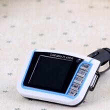 插卡1.8寸车载MP4多彩MP4播放器颜色多种支持电影播放图片