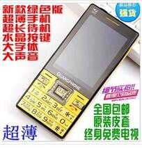 电信卡片手机苹果屏天翼手机超薄电信卡片小手机超小移动直板迷你手机图片