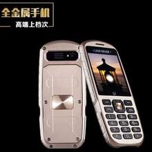 电信曲屏手机全网通4G电信老人手机cdma老年机超长待机大屏大字老人机图片