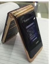 电信老人手机厂家直销双屏翻盖电信手机大声音大屏大字CDMA图片