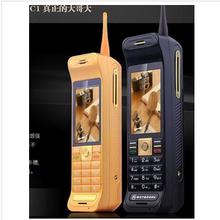 全新复古大哥大凰S8充电宝手机批发双卡双待大哥大手机图片