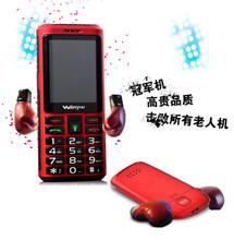 新款2.4寸屏户外电信老人手机超长待机手电筒全新电信老年机图片