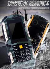 三防手机批发真正防水手机电信版双卡双待超长待机电信图片