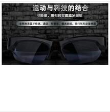 拍照眼镜拍摄MP3批发K5高清录像眼镜拍照像蓝牙录音导航行车记录仪智能眼镜图片