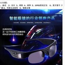 视频录像定位录音G5智能眼镜手机蓝牙眼镜立休声蓝牙4.1版闹钟图片