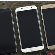 5.5寸八核G9300S7智能手机联通移动4G双卡双待2G/32G1000万像素图片