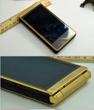 4.2寸翻盖手机三姆斯V5男款老人手机翻盖智能手机移动4G联通超长待机图片