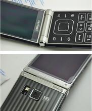 4.2寸翻盖W2015三姆斯V5双屏商务智能手机移动4G翻盖老人手机超长待机图片