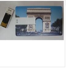 金属卡片U盘LOGO银行卡礼品u盘名片优盘定制企业图片