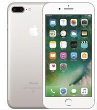 5.5寸iPhone7Plus6G/128G苹果7plus全网通4G手机通话窃听+GPS定位+微信监控图片