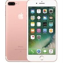 苹果7plus多少钱128g