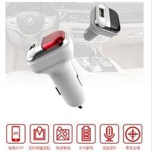 语音监听APP下载迷你微型USB车充定位器精准定位
