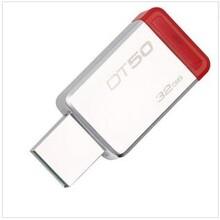 工厂直销64G高速USB3.0U盘银灿+镁光MLC写45读80优盘图片