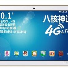 高端版10.1寸平板电脑八核全网通4G双卡4G通话导航6G+64G1200万像素图片