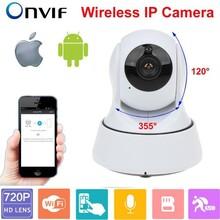 爆款简易版IP摇头机无线网络摄像机1080P百万高清WIFI摄像头图片