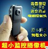 厂家批发高清摄像头迷你DVMD80声控数码摄像机500万高清摄像头