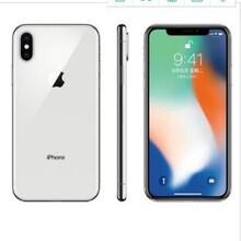 顶配5.8寸苹果xiPhoneX手机全网通4G苹果全面屏电信4G1300万像素图片