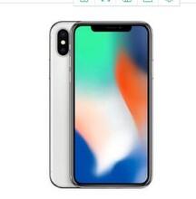 价格最低苹果x手机4G+128G全网通4G苹果全面屏通话窃听+GPS定位+微信短信查看图片