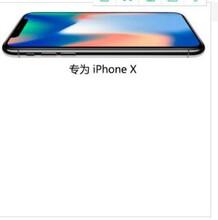 5.8寸苹果XiPhoneX手机全网通4G全面屏电信4G1300万像素图片
