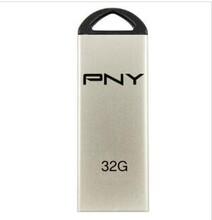 价格最低金属防水优盘必恩威(PNY)M1U盘USB2.0U盘图片