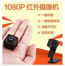 SQ9夜视无光高清摄像头无线高清录像拍照1080PDV运动高清记录仪摄像机图片