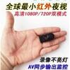 厂家直销v380摄像机wifi智能看家神器无线监控摄像sq8sq9md80