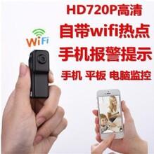 超高清网络无线摄像机远程监控摄像头高清摄像机无线网络WIFI图片