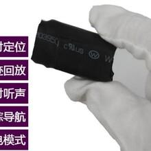 拾音器进口芯片gps定位器小孩防丢远程听声防图片
