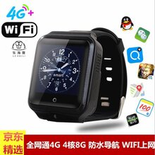四核智能手表手机全网通4GWIFI上网电信4g手表插卡通话商务防水心率血压图片