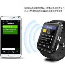 厂家直销U8蓝牙智能通话儿童手表打接电话计步海拔仪睡眠监测学生手表图片