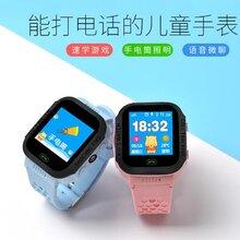 禮品手表手機兒童電話手表定位智能男孩女孩學生手機觸摸屏多功能手表圖片