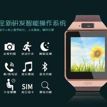 新款智能手表手机儿童手表手机DZ09蓝牙手表智能穿戴通话安卓可插卡电话多功能图片