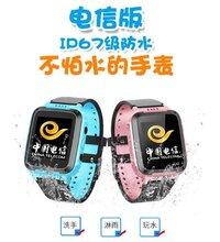 儿童电信手表手机打电话男女孩学生防水Q12电信版儿童电话手表定位多功能智能手机图片